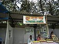 Shop selling from Lalbagh flower show Aug 2013 8672.JPG