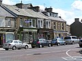 Shops opposite fountain and ironmongers. - geograph.org.uk - 500619.jpg