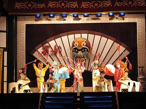 Zaju - A modern Sichuan Opera in Wuhou Temple c. 2006