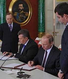 December 2013 Ukrainian-Russian treaty