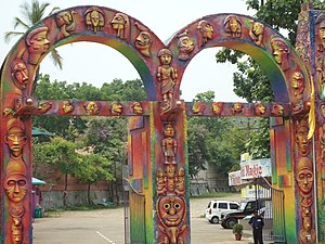 Chalakudy - a theme park in Chalakduy (Entrance)