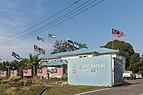 Sipitang Sabah Pejabat-Daerah-Sipitang-02.jpg