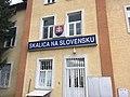 Skalica (SK)železničná stanica.jpg