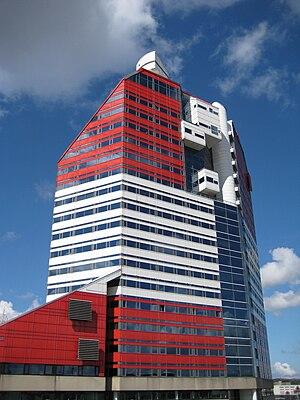 Lilla Bommen (building) - Image: Skanskaskrapan