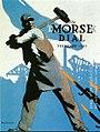 Smash The Hun - Dry Dock Dial cover.jpg