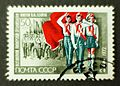 Soviet Union-1972-Stamp-0.04. 50 Years of Pioneers Organization a.jpg