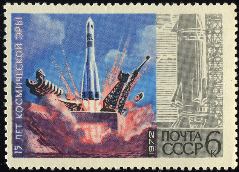 File:Soviet Union-1972-Stamp-0.06. 15 Years of Space Age. Rockets.jpg