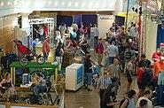 Spezialradmesse 2007 Halle 1