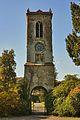 St Anne's Park Clocktower - panoramio.jpg