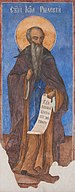 St John of Rila - St George Church - Kyustendil.jpg