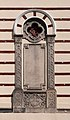St Nikolay Sofiyski church, Sofia, fragment..jpg