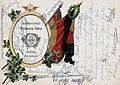 Stainz deutschvolklicher Turnverein Grußkarte Bildseite 1899.jpg