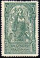 StampSlovenia1919Michel107II.jpg