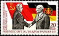 Stamp Breschnew Honecker.jpg