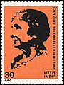 Stamp of India - 1980 - Colnect 362350 - Birth Cent Helen Keller Campaigner for the Handicapped.jpeg