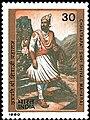 Stamp of India - 1980 - Colnect 526834 - 300th Death Anniv Chhatrapati Shivaji Maharaj - Warrior.jpeg