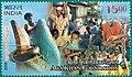 Stamp of India - 2008 - Colnect 157964 - Aga Khan Foundation.jpeg