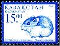 Stamp of Kazakhstan 322.jpg