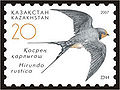 Stamp of Kazakhstan 610.jpg