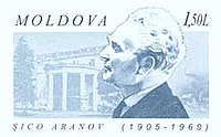 Stamp of Moldova md047st.jpg