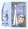 Stamp of Moldova md061stv.jpg