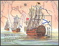 Stamp of Russia. 300 years of Russian Navy Flag.jpg