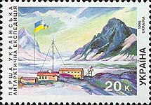 Stamp of Ukraine s125.jpg