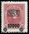 Stamp of Ukrainian Field Post 1922.jpg