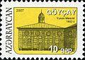 Stamps of Azerbaijan, 2007-781.jpg