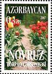 Stamps of Azerbaijan, 2017-1293.jpg