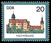 Stamps of Germany (DDR) 1985, MiNr 2977.jpg