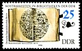Stamps of Germany (DDR) 1990, MiNr 3341.jpg