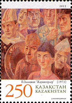 Stamps of Kazakhstan, 2012-16.jpg