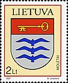 Stamps of Lithuania, 2007-12.jpg