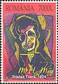 Stamps of Romania, 2004-108.jpg