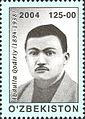 Stamps of Uzbekistan, 2004-07.jpg