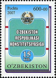 Буклеты Ко Дню Конституции