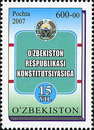 Constitution of Uzbekistan - Image: Stamps of Uzbekistan, 2007 52