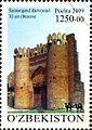 Stamps of Uzbekistan, 2009-26.jpg