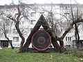 Stanovanjski blok Slovenijavino ob Frankopanski (4565805988).jpg