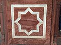 Star drawn on the wall of Humayun's tomb.jpg
