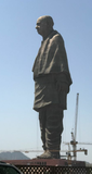 Statue of unity (cropped).png