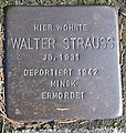 Stolperstein Lüdinghausen Bahnhofstraße 5 Walter Strauss.jpg