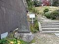 Stone Monument of Hakkakudo Yawata city.jpg