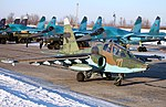 Su-25UB, Lipetsk Air Base (2).jpg