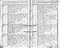 Subačiaus RKB 1832-1838 krikšto metrikų knyga 106.jpg