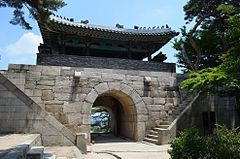 Sukjeongmun Gate, rear view, Seoul, Korea.jpg