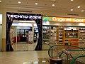 Surabaya Shopping mall 04.jpg