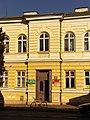 Suwałki ul. Kościuszki 96.JPG