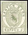 Switzerland Bern 1865 advertising revenue 2rp - 1 (2).jpg